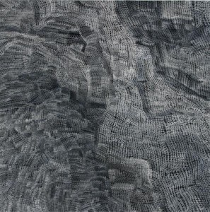 Franz Ehmann Speechgrill, 135 x 135cm, 2003